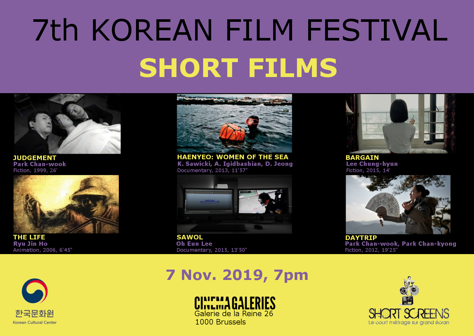 A3-Korean Film Festival Short Films